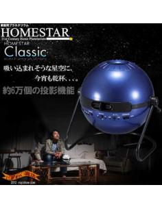Planetario Star Theatre de Sega Toys